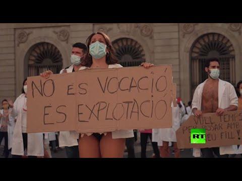 تظاهرة للأطباء بالملابس الداخلية في برشلونة احتجاجًا على ظروف العمل