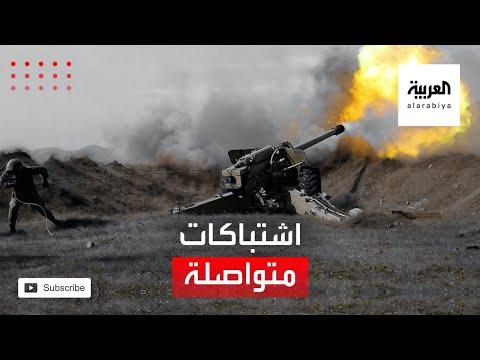 تواصل الاشتباكات بين أرمينيا وأذربيجان رغم المساعي الدولية للتهدئة