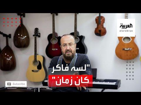 فنانون لبنانيون يواجهون أزمات بلادهم بالموسيقى