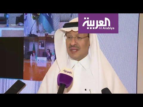 شاهد وزير الطاقة السعودي يؤكد أن خادم الحرمين قاد مفاوضات إنتاج النفط