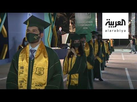 شاهد مدرسة بحرينية تُنظّم حفل تخرج في حلبة فورمولا 1