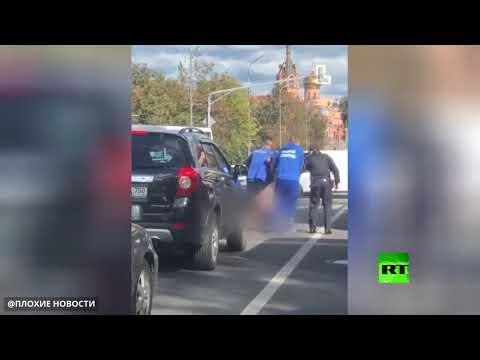 شاهد الشرطة تعتقل مذيعة تلفزيون ظهرت عارية في ضواحي موسكو
