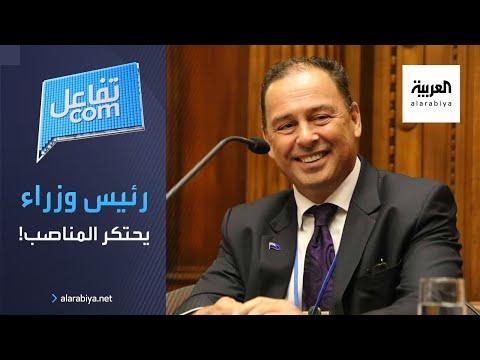 رئيس حكومة يتولى ١٧ وزارة والسبب غريب