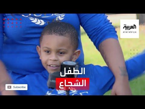 كاميرات مراقبة توثق شجاعة طفل حاول حماية والدته من اللصوص