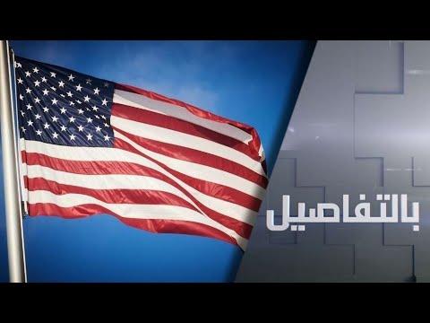 شاهد مدير الاستخبارات الأميركية يتهم روسيا وإيران بالتدخل في الانتخابات الرئاسية