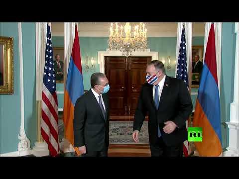 بومبيو يلتقي وزيرا خارجية أرمينيا وأذربيجان في واشنطن