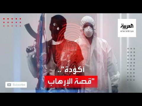 أكودة قصة ظهور المتطرّفين في الساحل التونسي
