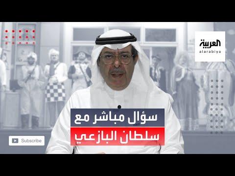 سلطان البازعي يكشف استراتيجية تطوير المسرح السعودي