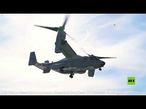 شاهد طائرة نقل عسكرية أميركية قابلة للطي تهبط لأول مرة على متن حاملة طائرات