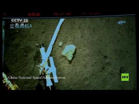 المسبار الصيني يبدأ في حفر صخور القمر لجمع عينات التربة