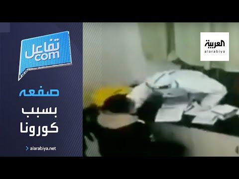 مريض صيني يصفع ممرض بسبب فحص كورونا