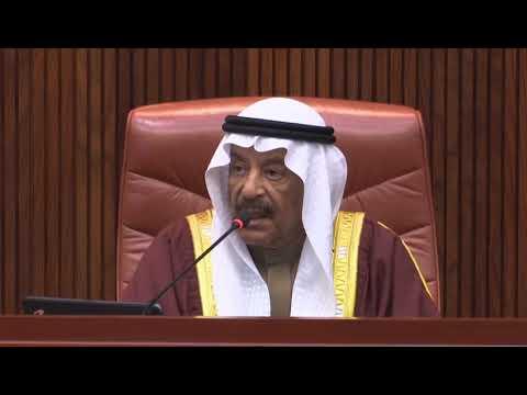 شاهد رئيس مجلس الشورى يعتذر عن خطأ غير مقصود